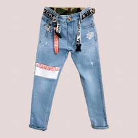 Kids Selfmade Jeans